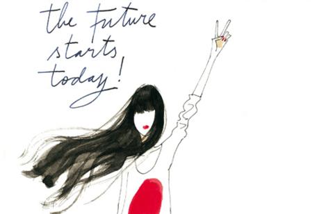 El futuro empieza hoy by Jordi Labanda