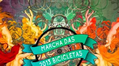 ciclismo en Brasil II, in FB